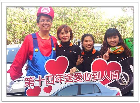 精湛建設董事長陳志聲化身為馬利歐捐車助伊甸