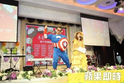 精湛建設總經理陳志聲(左)扮演美國隊長,娛樂場內大眾。陳恒芳攝
