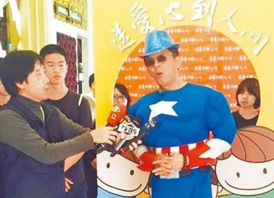 中國時報-特色