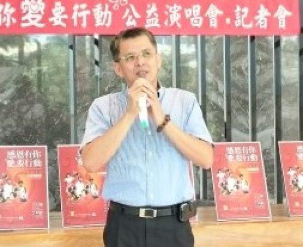 精湛建設董事長陳志聲長年贊助公益,7月剛接任台灣行動菩薩助學協會理事長。(謝平平/大紀元)