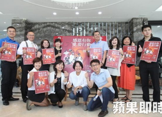 台灣行動菩薩協會月底將舉辦大型演唱會。陳恒芳攝