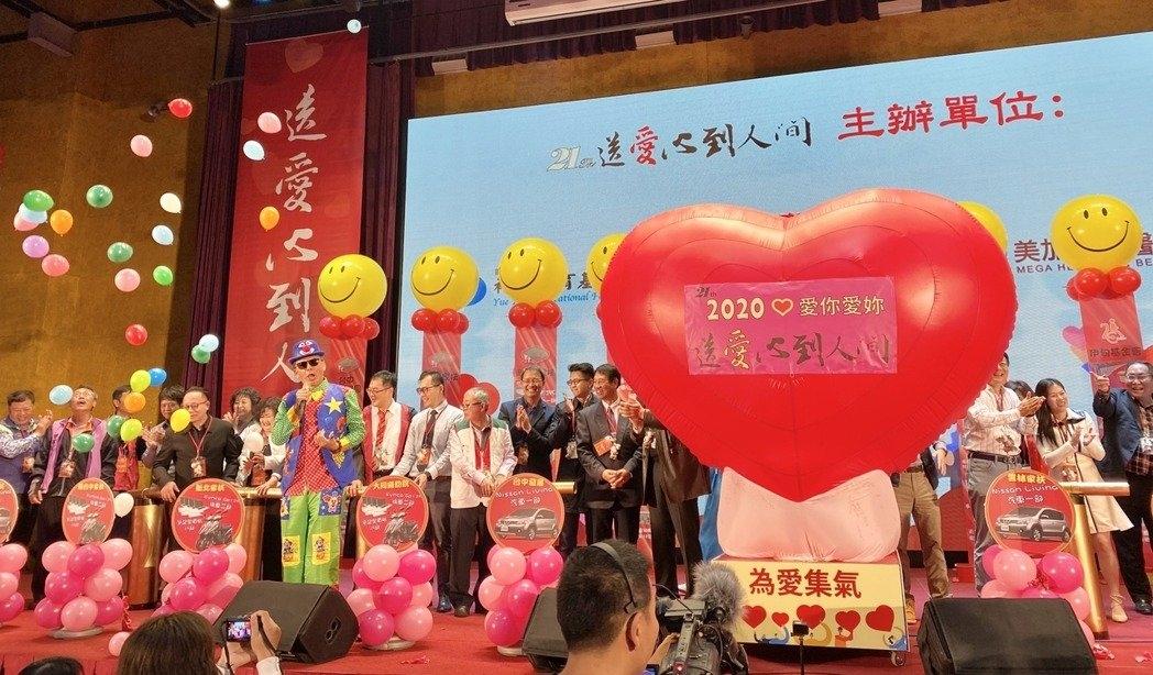 活動最高潮,是陳志聲與現場來賓一起透過巨型打氣筒,充氣充滿象徵『為愛集氣』的大紅愛心氣球,在不斷加油的吶喊聲中,爆破10顆超大氣球揭開神秘禮物。記者宋健生/攝影